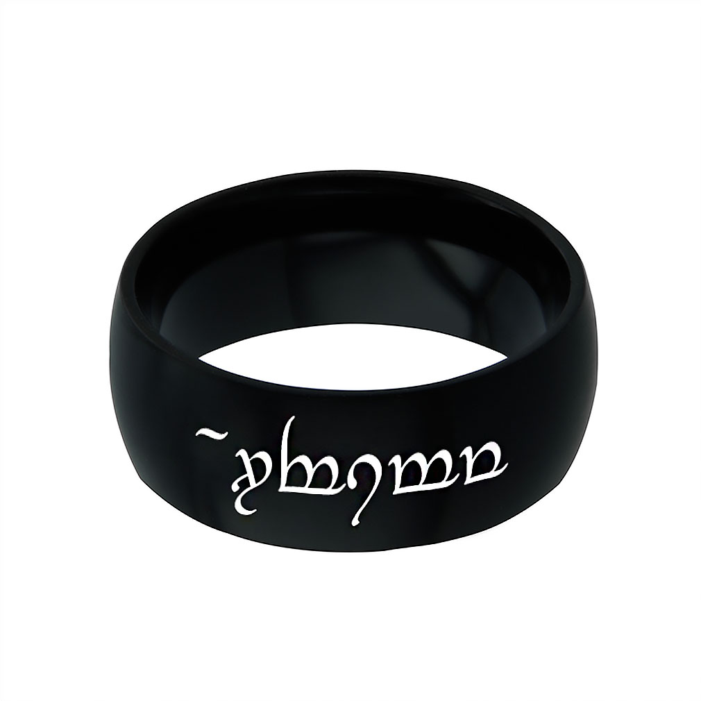 Elvish Purity Ring - Wide - FP-RNGB100