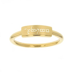 Elvish Purity Bar Ring bar ring, elvish purity bar ring, elvish purity ring, gold elvish ring
