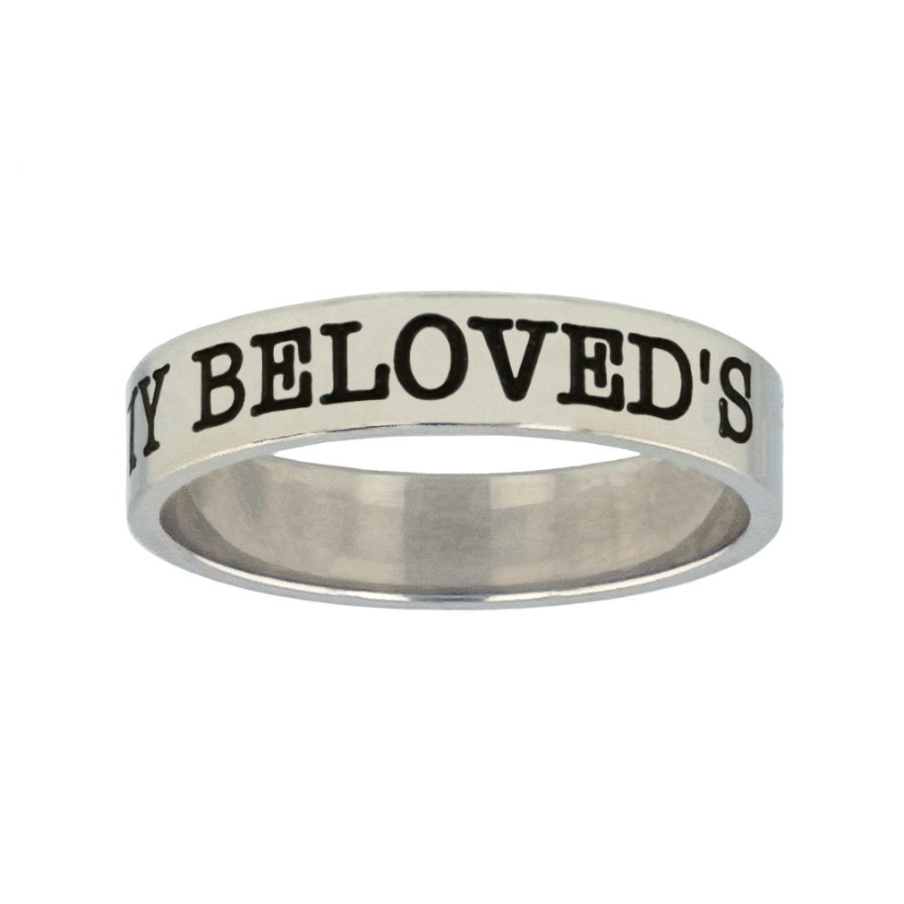I Am My Beloved's Silver Flat Narrow Ring - FP-RNGL-MYBELVDS